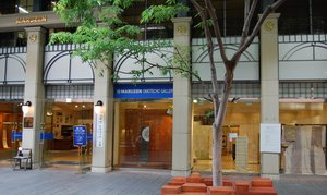 http://www.kyoshibori.com/news/assets_c/2010/04/DSC_0268-thumb-300x179-192.jpg