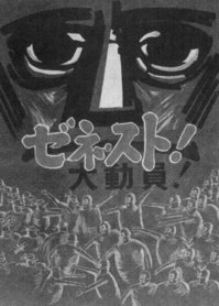 http://www.kyoshibori.com/news/assets_c/2010/05/img025-thumb-200x278-224.jpg