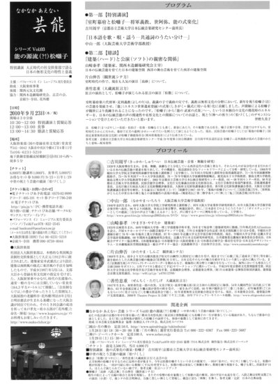http://www.kyoshibori.com/news/assets_c/2010/07/img040-thumb-400x551-279.jpg