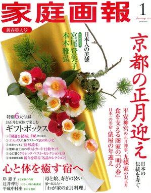 http://www.kyoshibori.com/news/assets_c/2010/11/img047-thumb-300x381-368.jpg