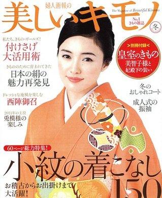 http://www.kyoshibori.com/news/assets_c/2010/12/img058-thumb-350x427-418-thumb-320x390-419-thumb-390x475-421.jpg
