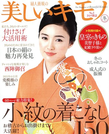 http://www.kyoshibori.com/news/assets_c/2010/12/img058-thumb-350x427-418.jpg