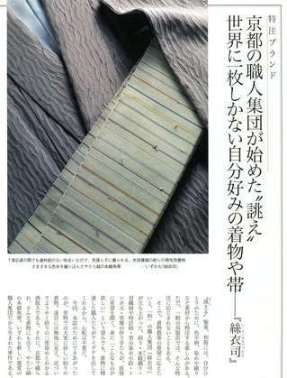 http://www.kyoshibori.com/news/assets_c/2011/04/img083-thumb-320x419-567.jpg