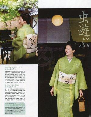 http://www.kyoshibori.com/news/assets_c/2011/06/img100-thumb-300x385-655.jpg