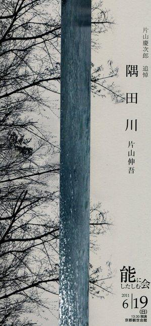 片山伸吾img102.jpg