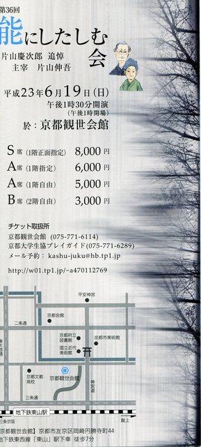 i片山伸吾mg103.jpg