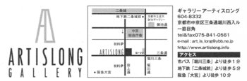 http://www.kyoshibori.com/news/assets_c/2011/06/img109-thumb-350x116-700.jpg