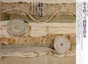 http://www.kyoshibori.com/news/assets_c/2011/08/img120-thumb-300x217-733.jpg