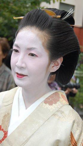 http://www.kyoshibori.com/news/assets_c/2011/09/DSC_0238-thumb-280x487-925.jpg
