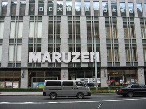 http://www.kyoshibori.com/news/assets_c/2011/09/IMG_0767-thumb-300x225-832.jpg