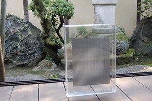 http://www.kyoshibori.com/news/assets_c/2011/10/DSC_0228-thumb-300x199-982.jpg