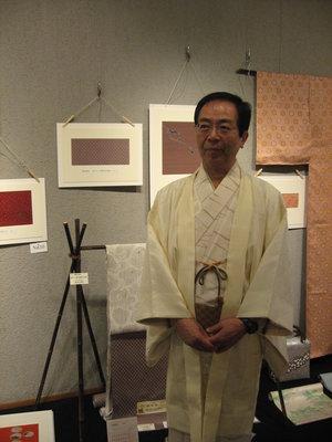 http://www.kyoshibori.com/news/assets_c/2011/10/IMG_0112-thumb-300x400-1008.jpg