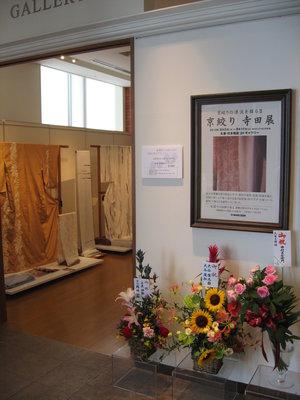 http://www.kyoshibori.com/news/assets_c/2012/09/IMG_0121-thumb-300x400-1174.jpg