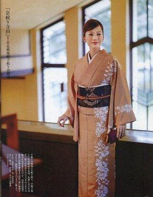 http://www.kyoshibori.com/news/assets_c/2012/12/img204-thumb-400x515-1240-thumb-300x386-1241-thumb-300x386-1243.jpg